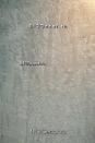 dik0028Декоративная штукатурка, имитирующая каменные стены