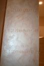 el0062 Элитное покрытие для стен.