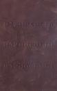 el0073 Элитная венецианская штукатурка